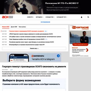 Asn-news.ru thumbnail