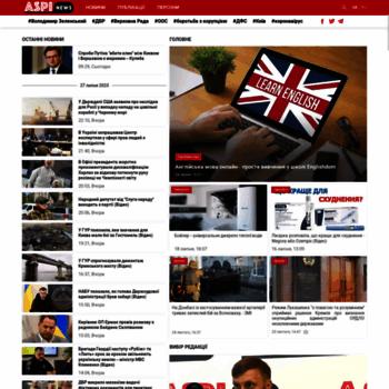 Aspi.com.ua thumbnail