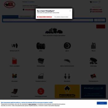 Astaworld.ru thumbnail