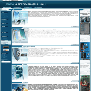 Astonshell.ru thumbnail
