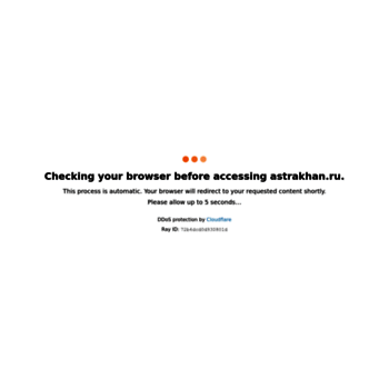 Веб сайт astrakhan.ru