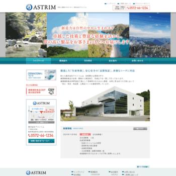 Astrim.co.jp thumbnail