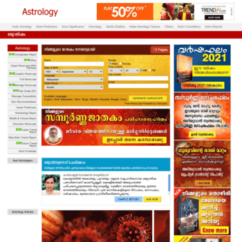 astrology mathrubhumi com at WI  Online Astrology, Articles