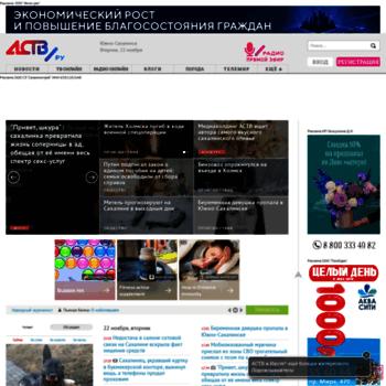 Astv.ru thumbnail