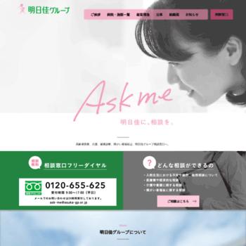 Asuka-gp.or.jp thumbnail