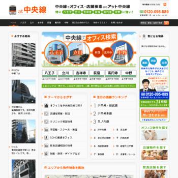 At-chuoline.jp thumbnail