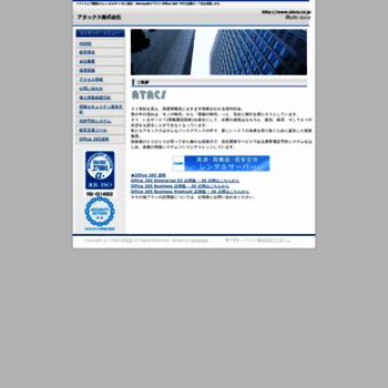 Atacs.co.jp thumbnail