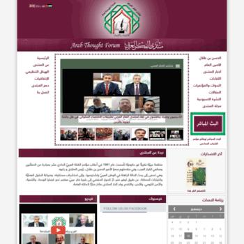 Atf.org.jo thumbnail