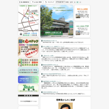 Athp.jp thumbnail