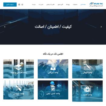 Atlastec.co thumbnail