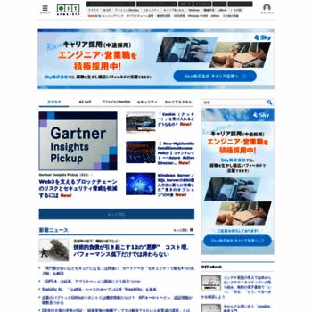 Atmarkit.co.jp thumbnail