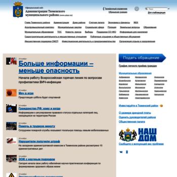 Atmr.ru thumbnail