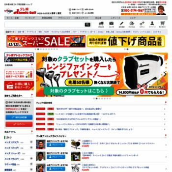 Atomicgolf.jp thumbnail