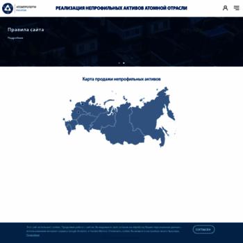 Atomproperty.ru thumbnail