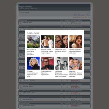 Atorents.ru thumbnail