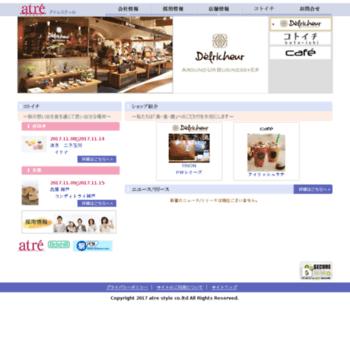 Atre-style.co.jp thumbnail