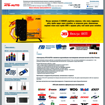 Ats-auto.ru thumbnail