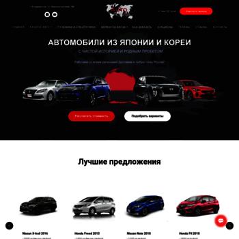 Auto-asia25.ru thumbnail