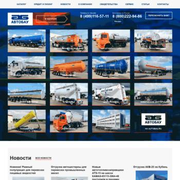 Autobau-tank.ru thumbnail