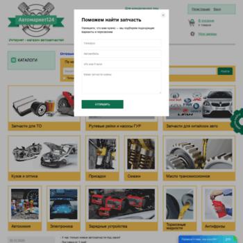 Automarket124.ru thumbnail