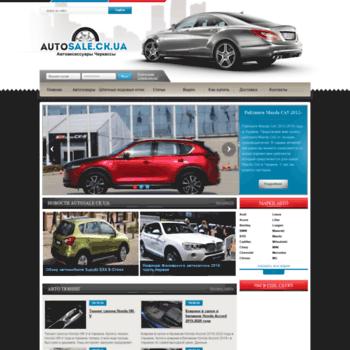 Autosale.ck.ua thumbnail