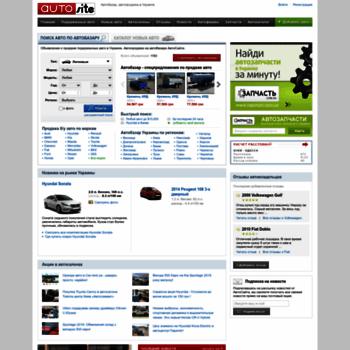 Autosite.com.ua thumbnail