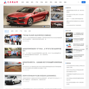 Autoweekly.com.cn thumbnail