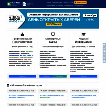 Avalon.ru thumbnail