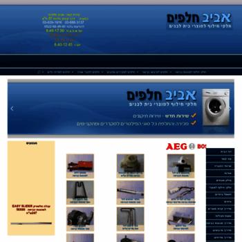 Aviv-parts.co.il thumbnail