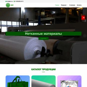 Avm.ru thumbnail