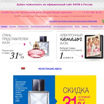 Avon812.ru thumbnail