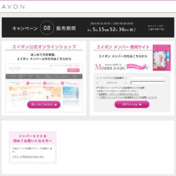 Avonlady.co.jp thumbnail