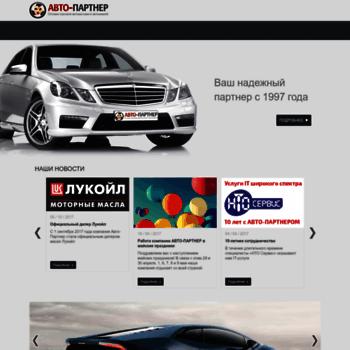 Avto-partner.ru thumbnail