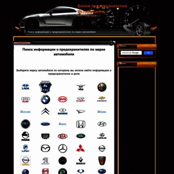 Avtoblokrele.ru thumbnail