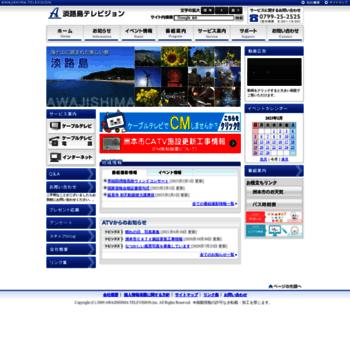 Awaji.tv thumbnail