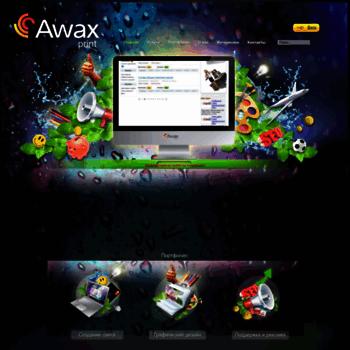 Веб сайт awax-print.ru