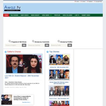 Awaztoday.pk thumbnail