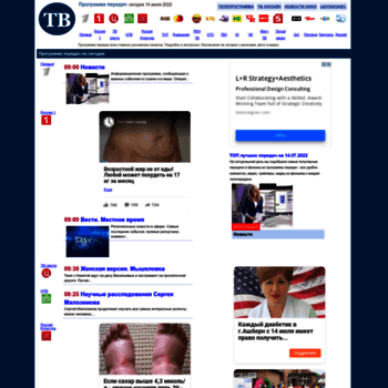 Awtv.ru thumbnail