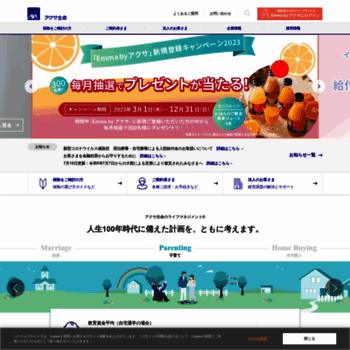 Axa.co.jp thumbnail