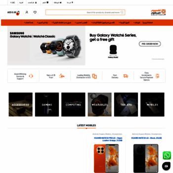 axiomtelecom com at WI  Online Mobile Shopping - Axiom Telecom UAE