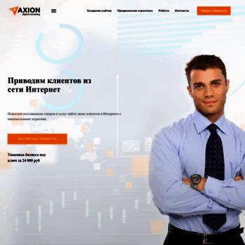 Axion.su thumbnail