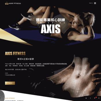 Axisfitness.com.tw thumbnail