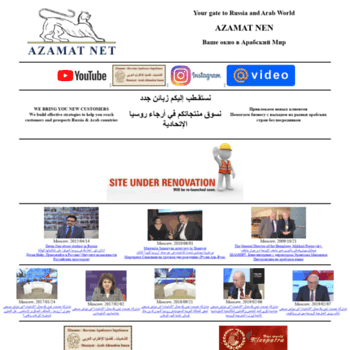 Веб сайт azamat.net