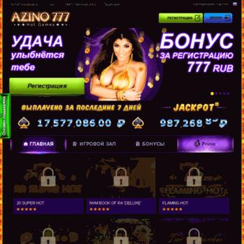 Azino-777-kod.win thumbnail