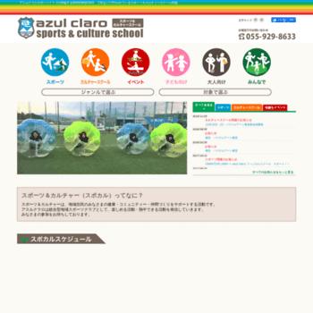 Azul-claro-sc.jp thumbnail