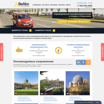 B-abo.ru thumbnail