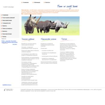 Веб сайт b2b-group.ru