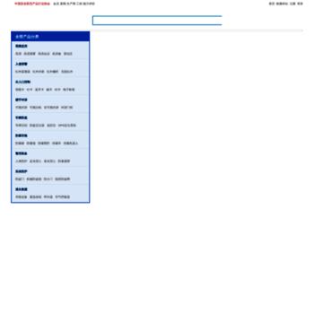 B2b.21csp.com.cn thumbnail