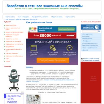 Bablobonus.ru thumbnail