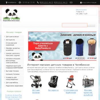 Babypanda.ru thumbnail